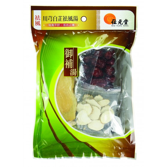 Chuanxiong Rhizoma And Angelicae Dahuricae Wind-dispelling Soup