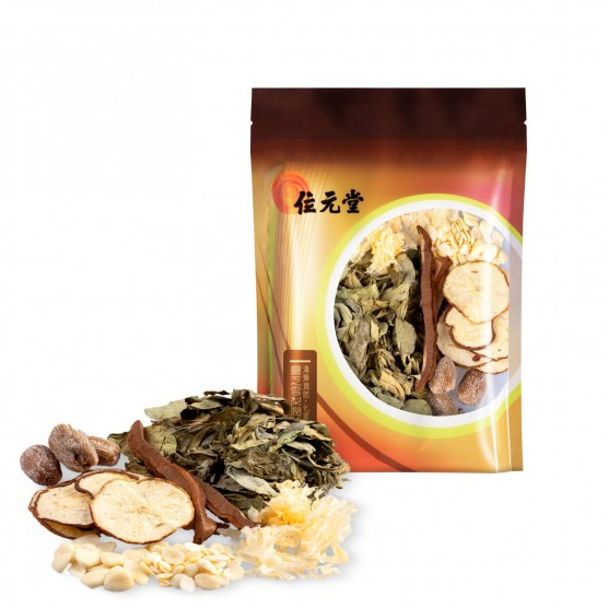 Lingzhi & Pear Lung-moistening Soup