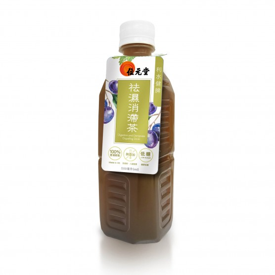 Digestion and Dampness Dispelling Drink